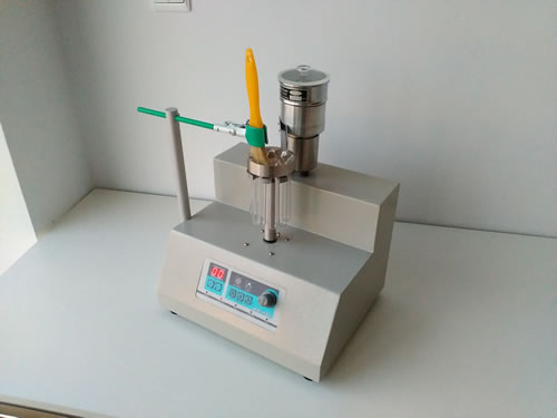 2001-13 FRITSCH实验室分样器