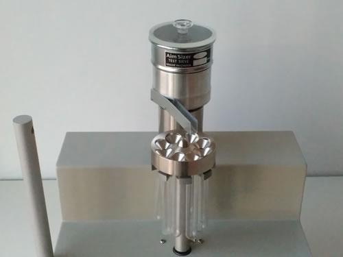 2001-23 普瑞科学仪器与旋转分样器