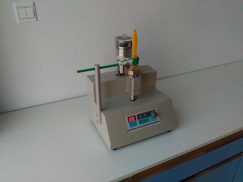 2001-32 全自动不锈钢分样器